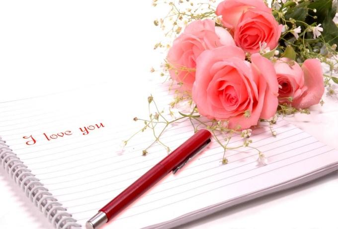 """""""Những dòng thư tình em viết tặng anh..."""""""